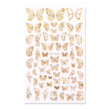 Born Pretty, Nail Stickers 50285-04, 1 шт