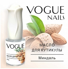 "Vogue Nails, Масло для кутикулы ""Миндаль"", 10 мл - интернет-магазин «All for nails»"