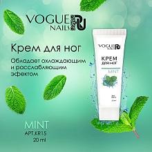 "Vogue Nails, Крем для ног ""Ментол"", 20 мл. - интернет-магазин «All for nails»"