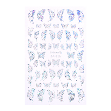 Born Pretty, Nail Stickers 50285-01, 1 шт