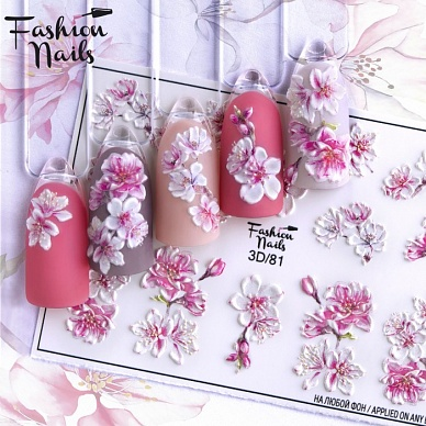 Fashion nails, Слайдер 3D #81