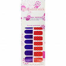 Nail patch new JC042